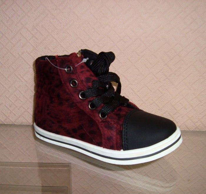 Дитячі демісезонні черевики - стильно і модно!