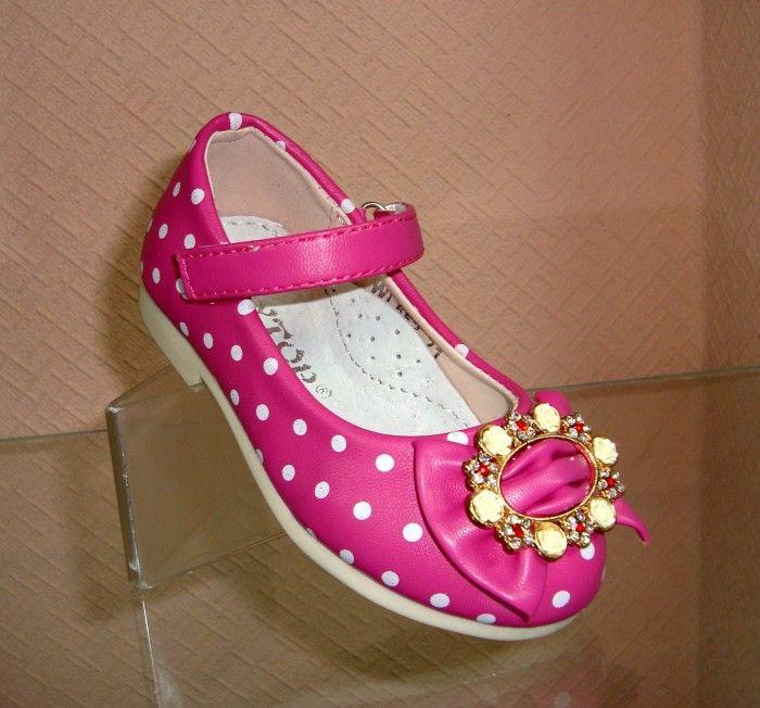 купить детские туфли,детская обувь украина,туфли девочка,модная детская обувь,детская обувь онлайн