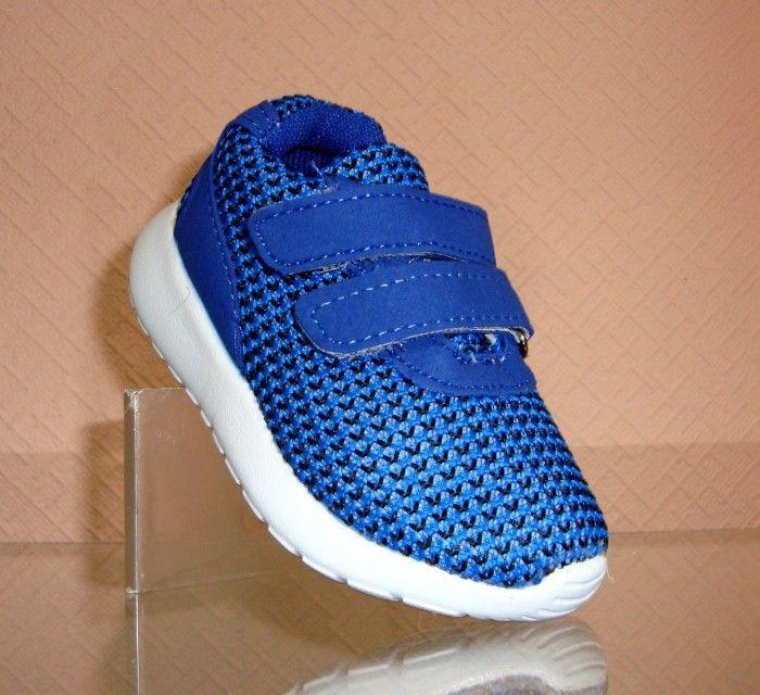Купити кросівки дитячі на хлопчика Київ, Кременчук, Донецьк, замовити на сайті взуття в Україні