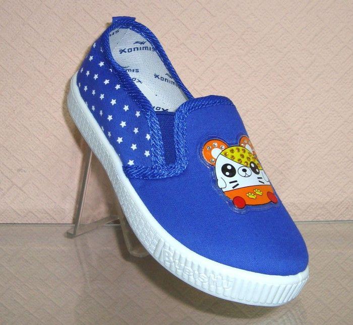 Детские кроссовки для девочек и мальчиков -дешево!