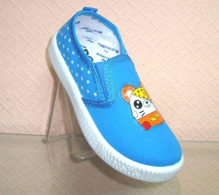 Дитячі кеди для дівчаток -дешево в Україні