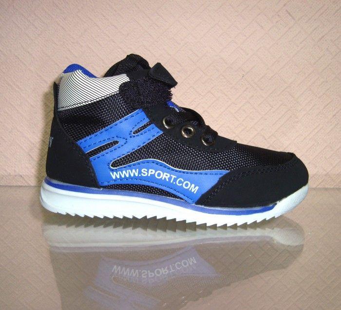 Кроссовки чёрно-синие для мальчика - в интернет магазине детских кроссовок для мальчиков