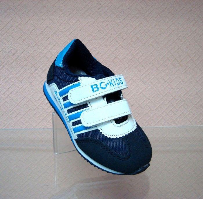 купить детские кроссовки,обувь для мальчиков,распродажа детской обуви,детская обувь интернет магазин