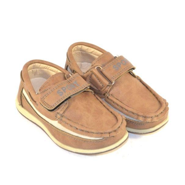 Взуття Сандаль, магазин взуття Сандаль, взуття Запоріжжя, дитяче взуття Запоріжжя