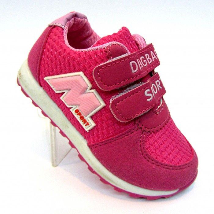 Дитячі кросівки для дівчаток і хлопчиків з доставкою!