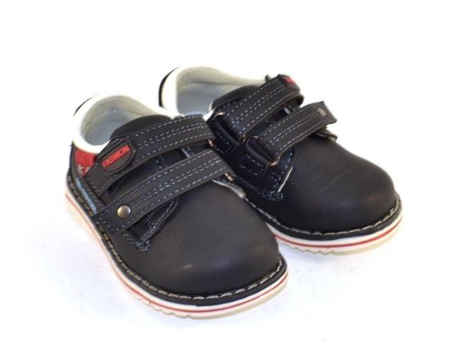 Туфлі для хлопчиків Запоріжжя, купити дитячі туфлі недорого, туфлі для малюків на липучці