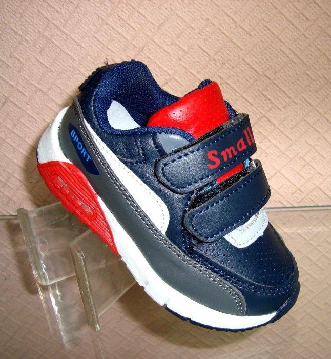 Купить детские кроссовки для мальчика по доступной цене