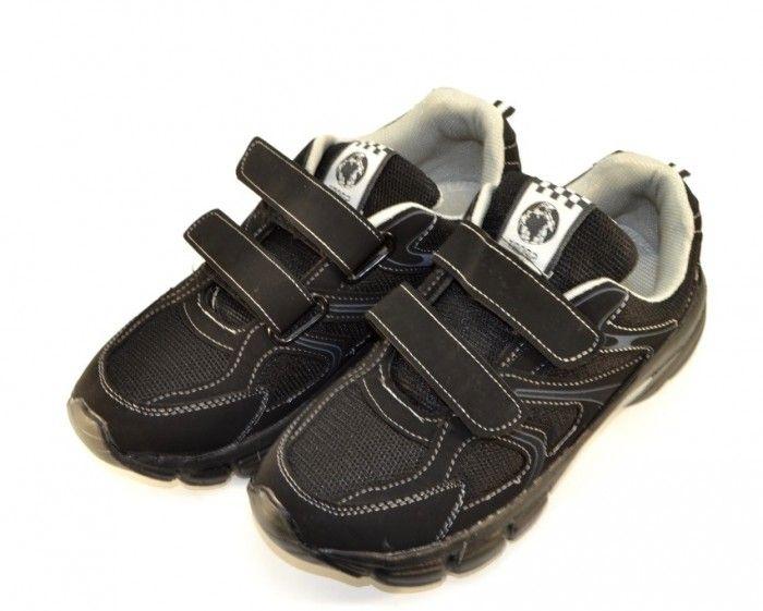 ... Мужская спортивная обувь Украина, купить кроссовки мужские Запорожье,  интернет магазин мужской обуви 3 ... 59df4e02fbc