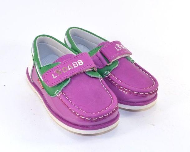 Купить туфли детские f8e50aa6f29f3