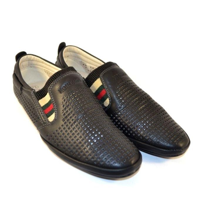 Мокасины подростковые летние недорого в Запорожье, купить туфли для мальчика