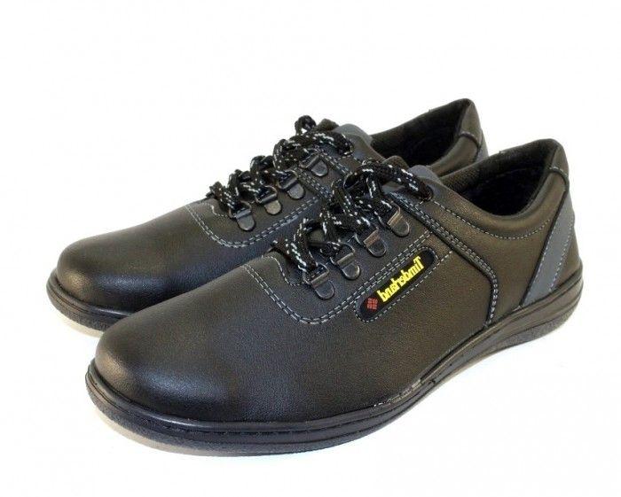Туфли мужские Т25 Запорожье, купить мужские туфли Т25, магазин обуви Украина, комфортная мужская обувь