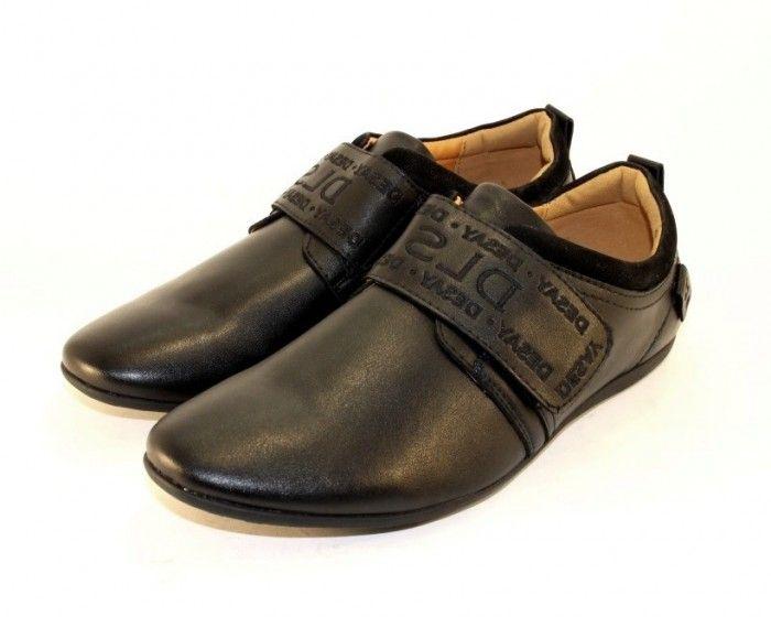 Школьная подростковая обувь недорого, купить туфли для мальчика, подростковая обувь Запорожье