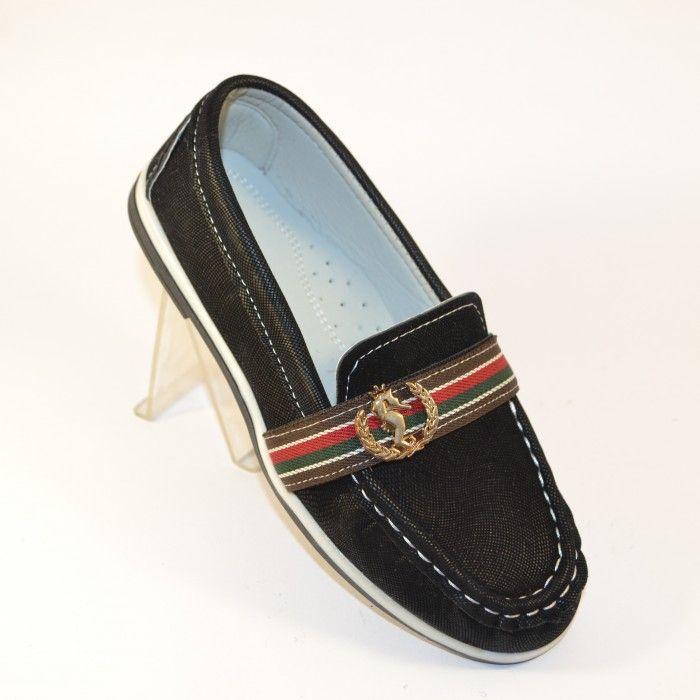 Купити шкільну взуття Запоріжжя, шкільні туфлі хлопчикові, туфлі для хлопчиків недорого
