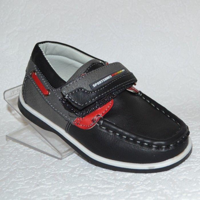 Туфлі на липучці для хлопчика купити Запоріжжя, мокасини для хлопчика
