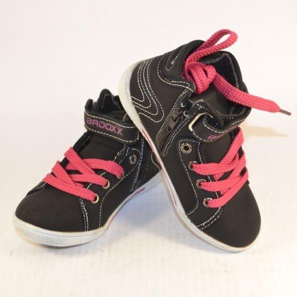 Купить детские кроссовки Запорожье, детская осенняя обувь Запорожье