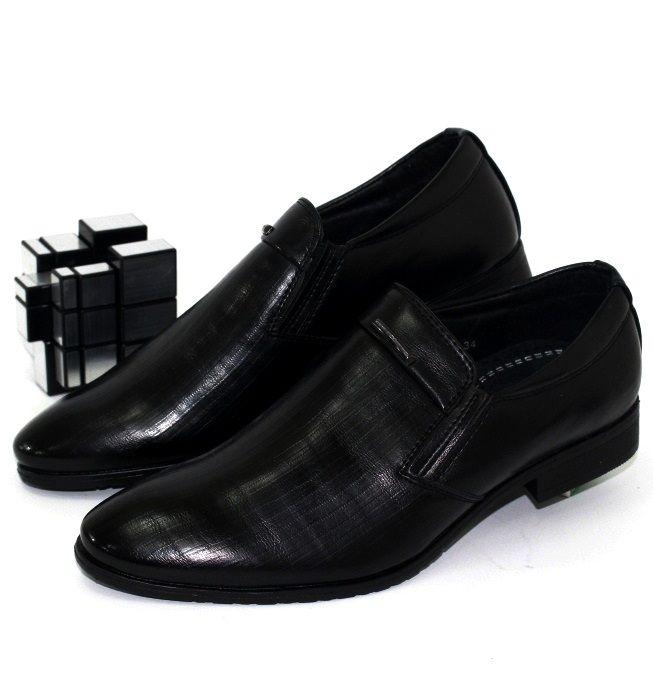 Купити підліткові туфлі, взуття для хлопчика, купити туфлі шкільні, дитяче взуття недорого