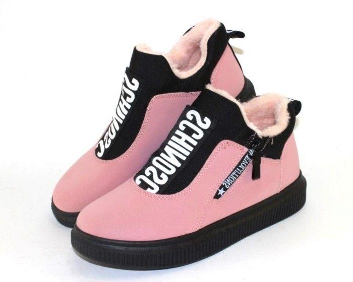 Молодёжные зимние ботинки A001-pink - купить зимнюю обувь