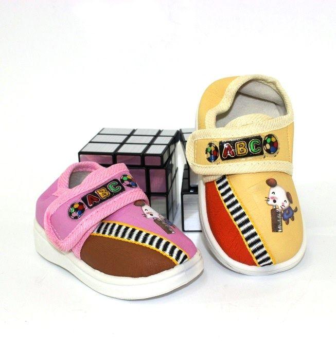 Купить детские кроссовки и кеды в интернет-магазине