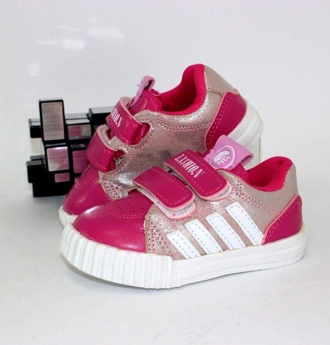 Купити дитячі кросівки і кеди, купити кеди дитячі для дівчинки в інтернет-магазині Сандаль