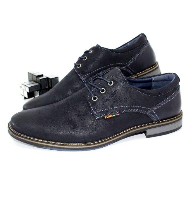 Туфли мужские Украина, купить классические мужские туфли, мужская обувь недорого Днепр