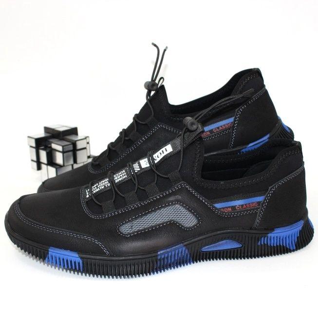 Мужские кроссовки A1169  - купить в интернет магазине в Украине