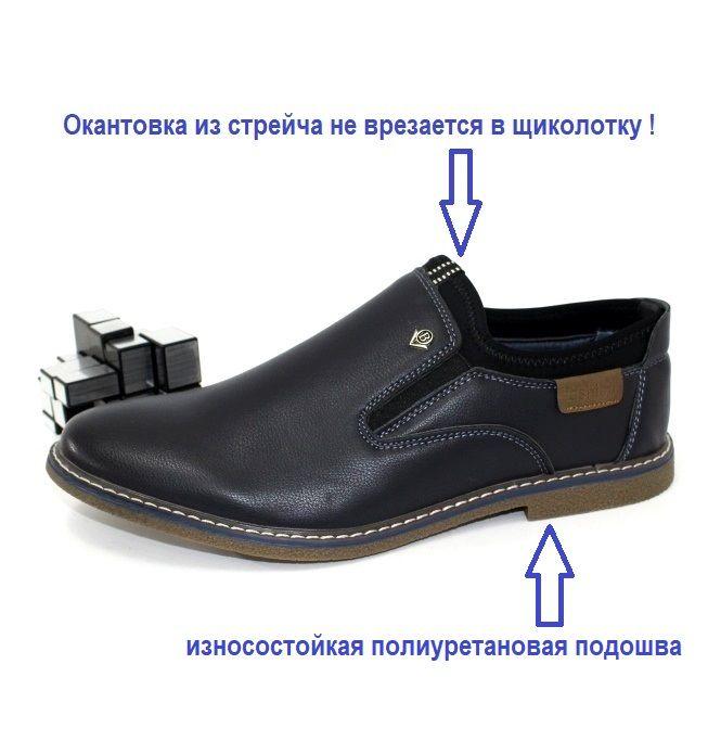 Купить туфли повседневные Paliament A1207-1. Для него - СанДаль