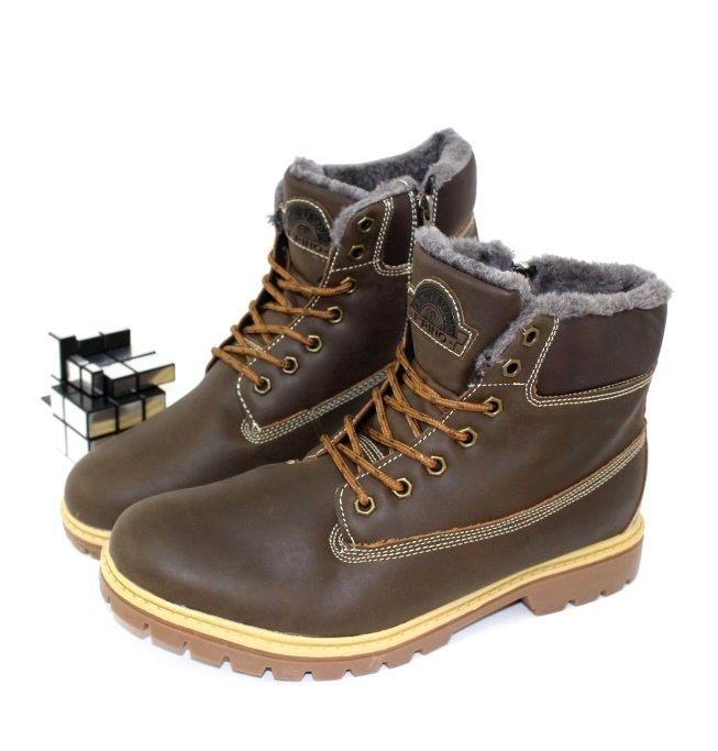 Спортивная зимняя обувь для мужчин, зимние кроссовки, мужские ботинки Украина, зимняя обувь Запорожье