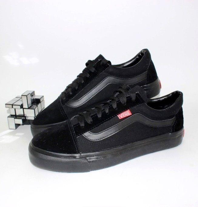 Кросівки, кеди, конверси- спортивне взуття онлайн