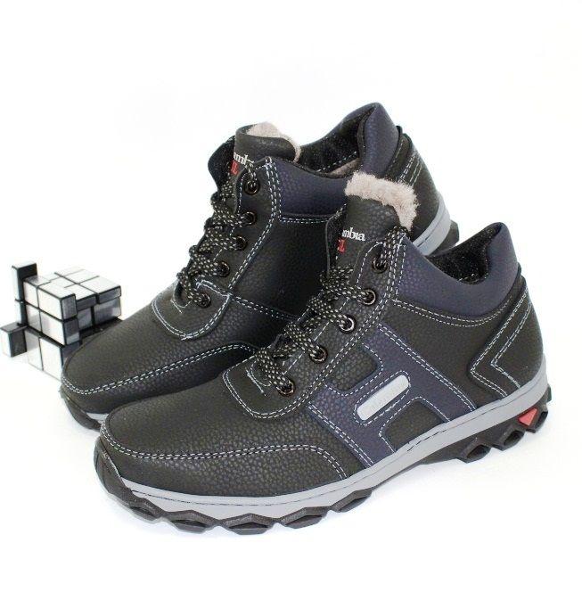 Купить мужские ботинки,мужская зима,ботинки зимние Запорожье, купить недорого зимнюю обувь для мужчин