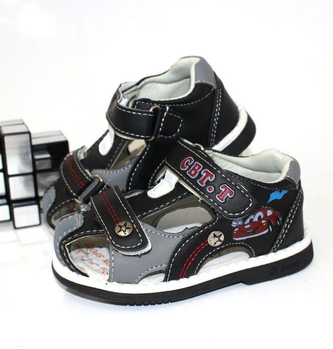 Купить босоножки детские в Запорожье, детская обувь Днепр, обувь Харьков