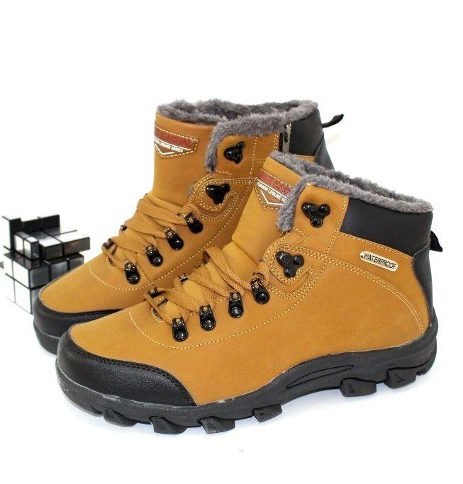 Купити зимові черевики, черевики чоловічі зимові Запоріжжя, купити взуття для чоловіків