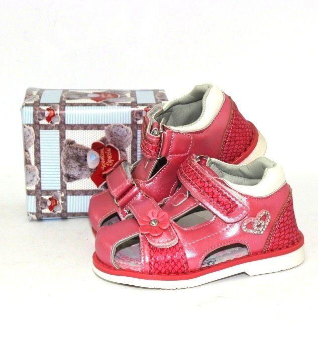 Детские босоножки - купить детскую обувь для девочки.