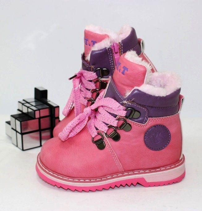 Ботинки для девочки розовые молния шнурок тёплые на меху