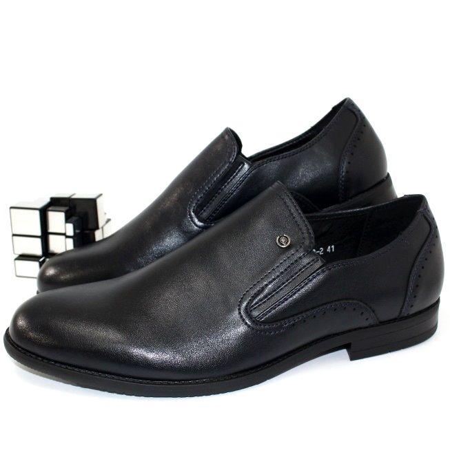 Купити чоловічі туфлі в Україні недорого