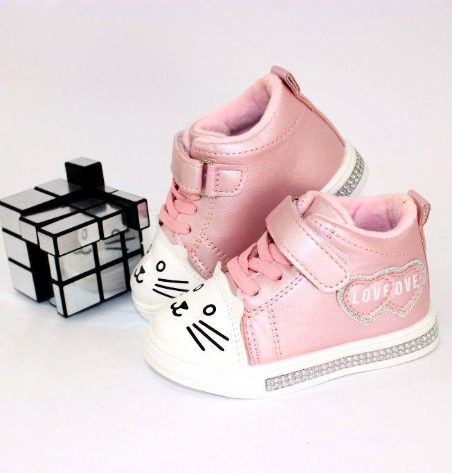 Демисезонные ботинки для девочек, купить ботинки для девочки, детская демисезонная обувь Запорожье