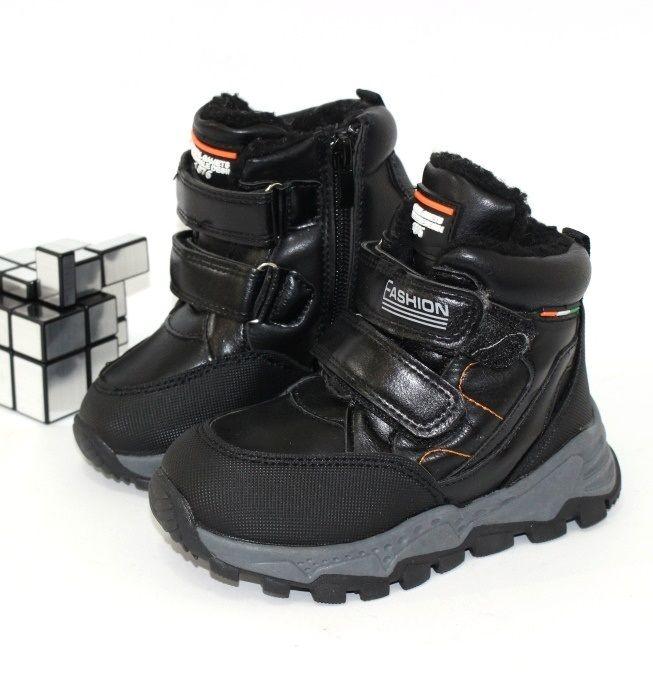 Дитяча зимове взуття Запоріжжя, зимове взуття для хлопчиків купить Україна