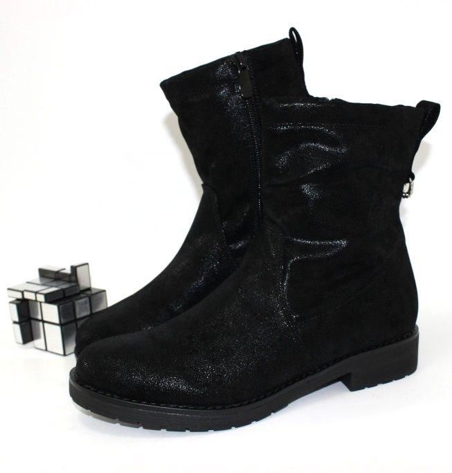 Купить Полусапожки на тёплую зиму A3385HA-D - женская зимняя обувь, Запорожье, Днепропетровск, Одесса, Харьков