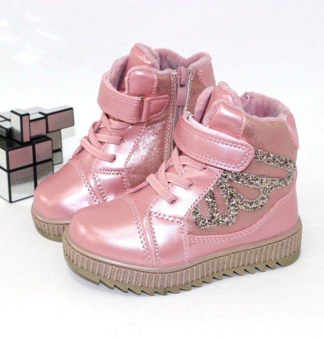 Зимние розовые ботинки для девочки в Запорожье, зимняя детская обувь Сандаль, купить сапожки детские