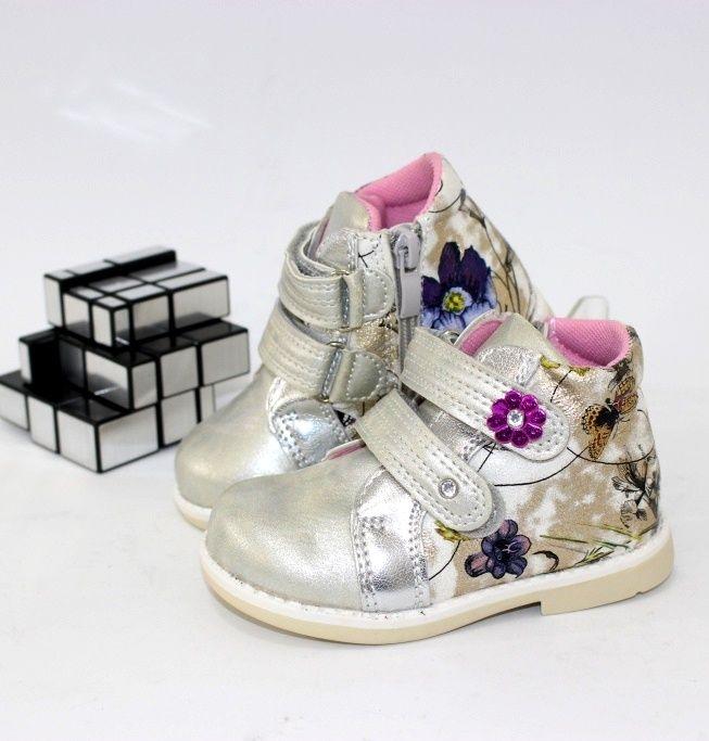 Детские ботинки для девочки по доступным ценам!