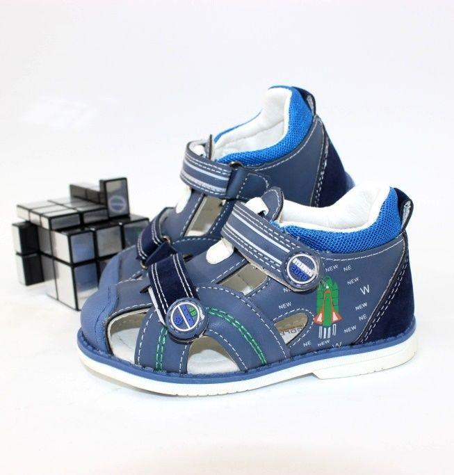 Дитяче взуття - босоніжки для хлопчика недорого!