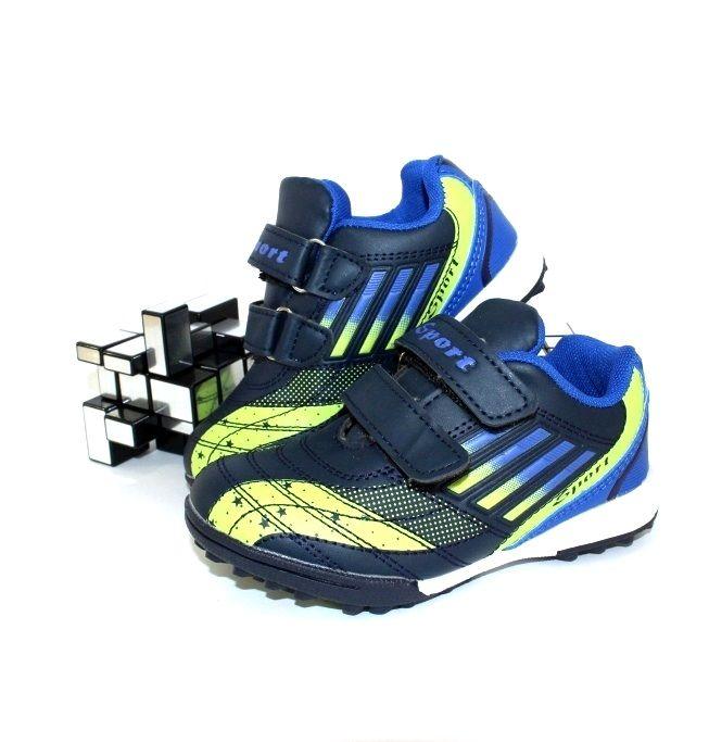 Кросівки для хлопчиків на липучках A768-3 - в інтернет магазині дитячих кросівок для хлопчиків