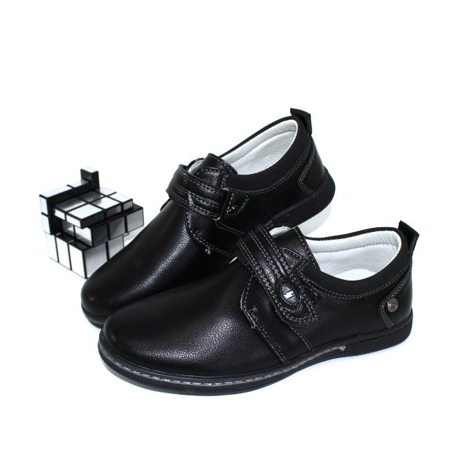 Купить детскую обувь для мальчиков, детские туфли для мальчика, акции, детская обувь онлайн,обувь в Киеве
