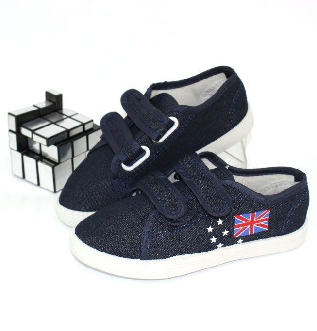 купити дитячі кросівки, дитяча спортивна взуття, розпродаж дитячого взуття, дитяче взуття інтернет магазин
