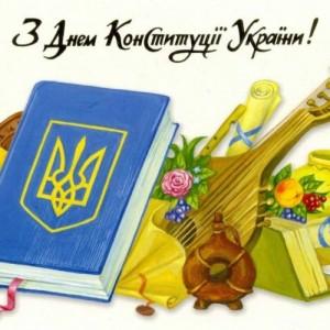 Праздничные скидки ко Дню Конституции Украины