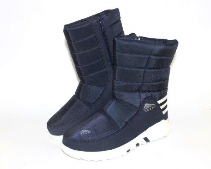 Тёплые модные дутики АД31-синий - стиль, комфорт, удобство.