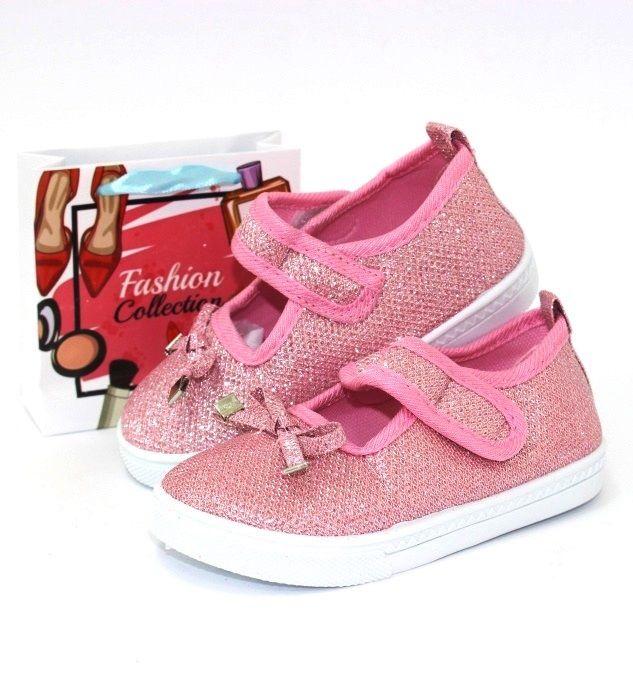 Туфлі дитячі для дівчаток і хлопчиків!