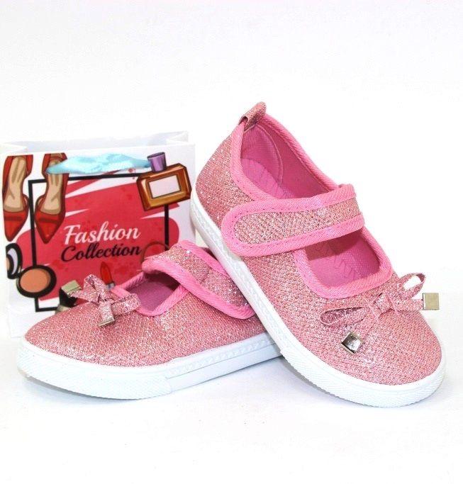 Купить детские кроссовки в Киеве, Чернигове, скидки - интернет магазин обуви, кроссовки для девочки