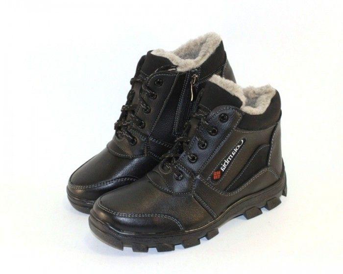 Мужская зимняя обувь, ботинки мужские зимние Запорожье, купить обувь для мужчин