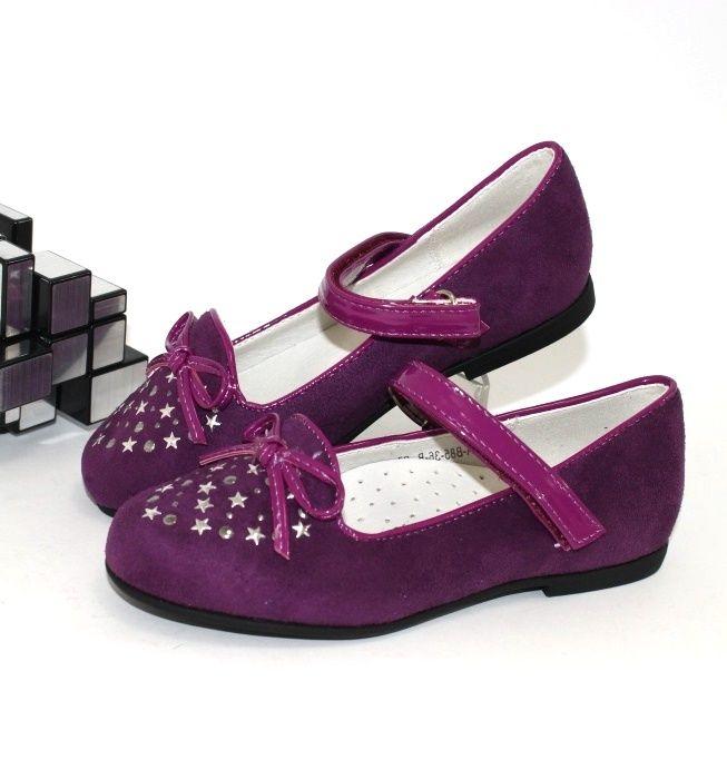 Туфли для девочек, детские туфли недорого, купить туфли для девочки, туфли для детей Киев
