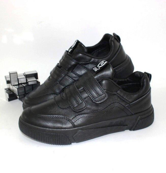 Купить кроссовки для мальчика